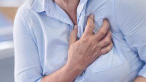 Cardiline opinii, forum, comentarii